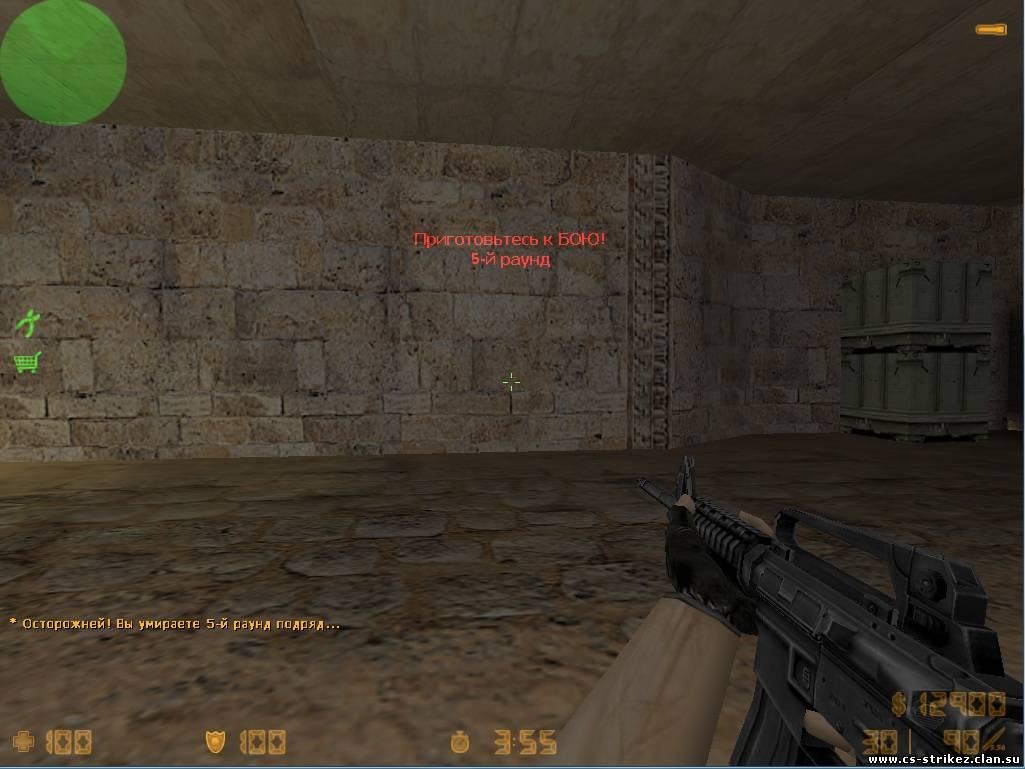 Скачать готовый zombie сервер cs 1. 6.